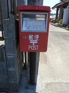 ポスト写真 : 上田たばこ店② : 上田たばこ店 : 宮崎県西都市南方2751