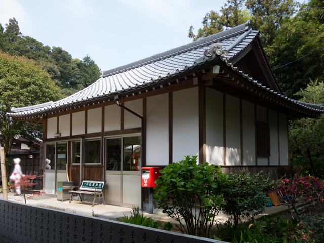 三角寺-第65番札所1 (2014/4/19)