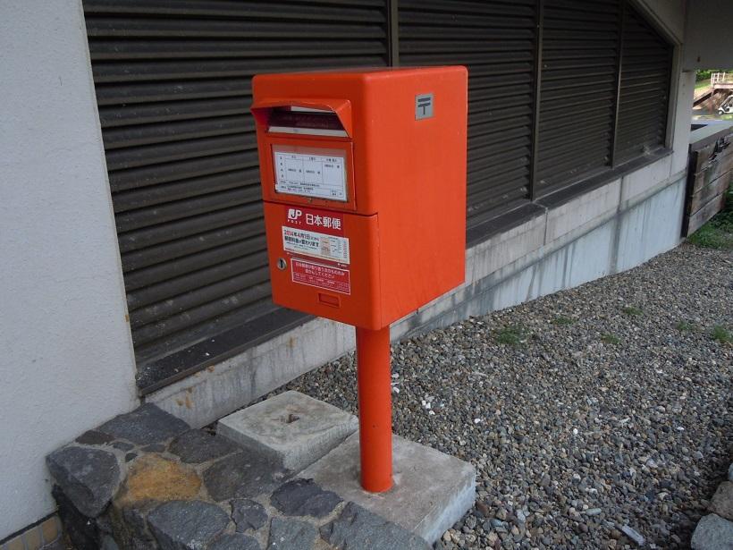 アパホテル&リゾート上越妙高前 (桶谷1090) ポスト (2014/08/04)
