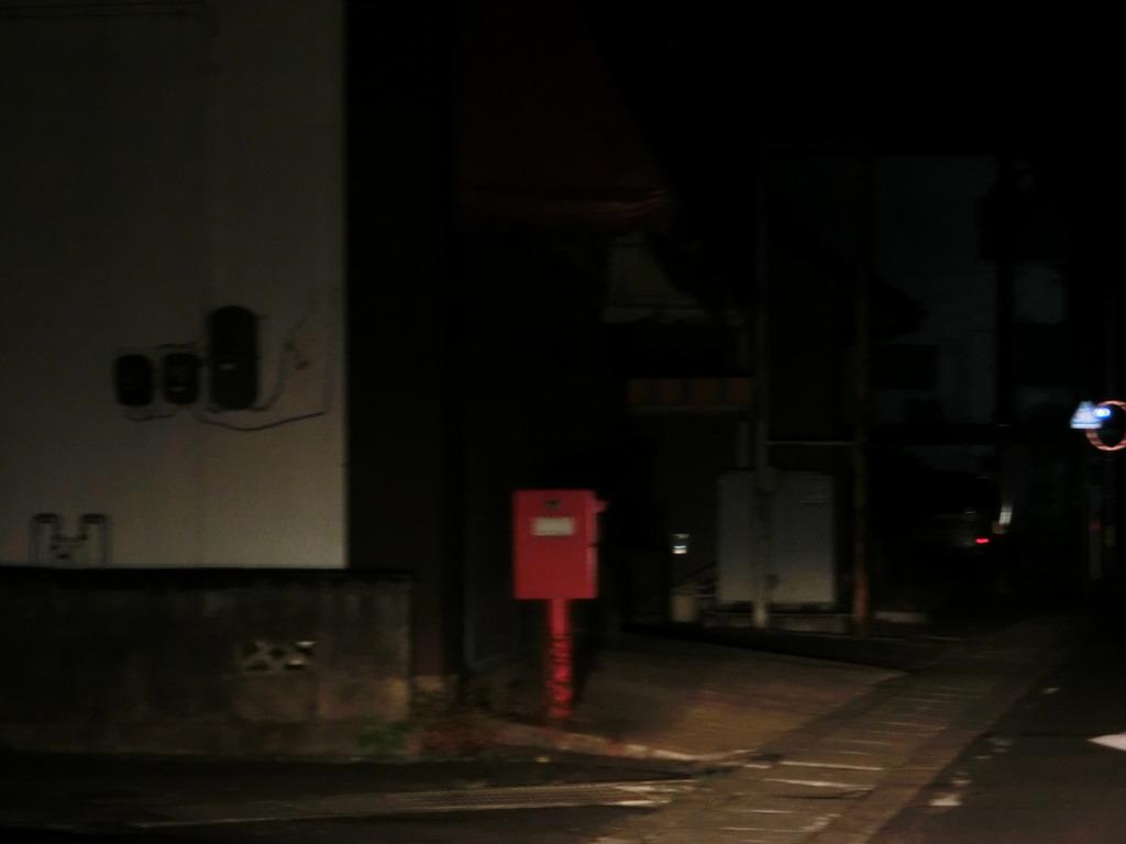 ポスト写真 : 加藤酒店前 : 加藤酒店前 : 福島県福島市八島田畑添6-1