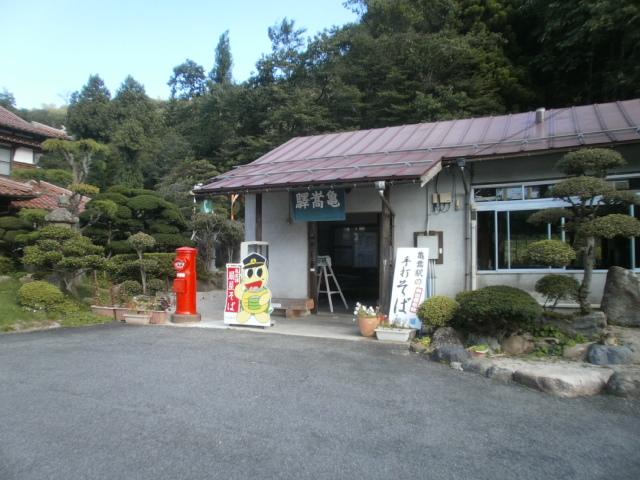 ポスト写真 : 亀嵩駅(2014/8/30) : JR亀嵩駅前 : 島根県仁多郡奥出雲町郡335