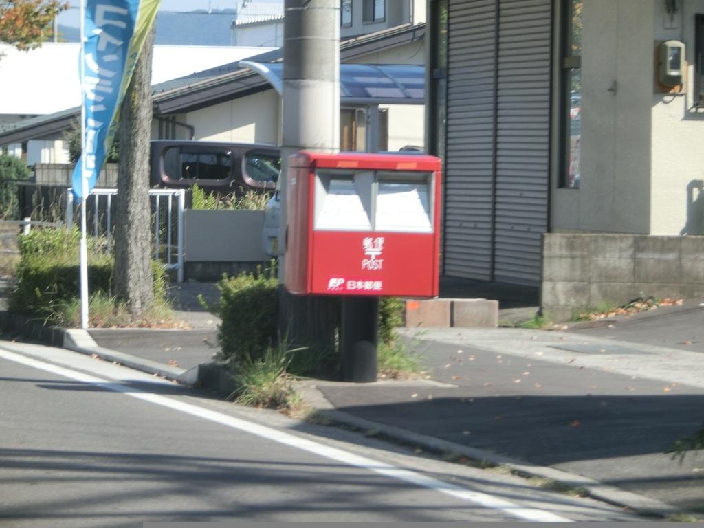 ポスト写真 : コインランドリー前 : コインランドリー前 : 福島県福島市西中央二丁目