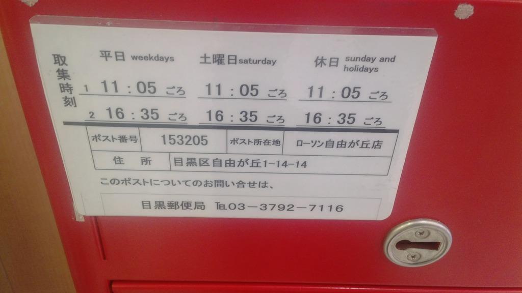 コンビニ内写真 :  : ローソン自由ケ丘店内 : 東京都目黒区自由が丘一丁目14-14