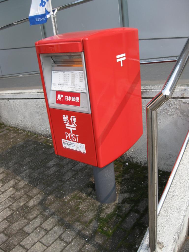 ポスト写真 : 植木郵便局の前20150212-1 : 植木郵便局の前 : 熊本県熊本市北区植木町植木182-1