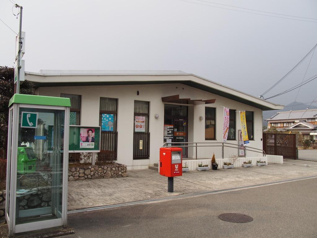 ポスト写真 :  : 相生矢野郵便局の前 : 兵庫県相生市矢野町真広