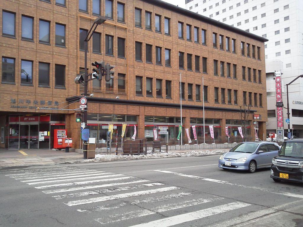 旭川中央郵便局の前B