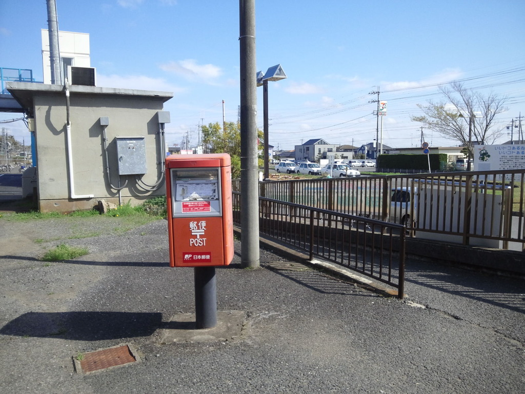 ポスト写真 : JR安食駅前 : JR安食駅前 : 千葉県印旛郡栄町安食3461