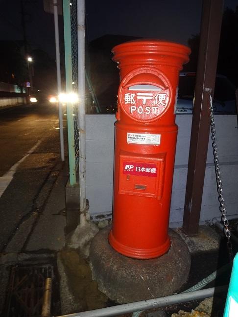 ポスト写真 : 100リサイクル店 : リサイクルショップ : 神奈川県横浜市栄区公田町230-1