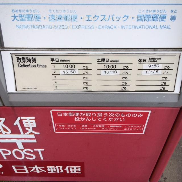 ポスト写真 : ショートストップたいへい前B : ショートストップたいへい前 : 北海道札幌市北区太平四条五丁目5-10