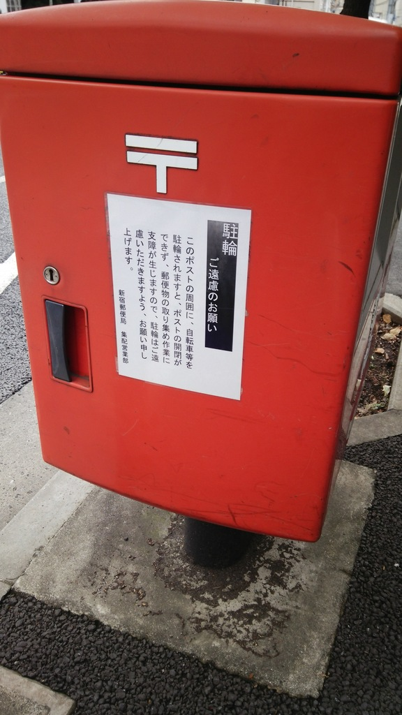 APA GARDENS新宿戸山公園20150827