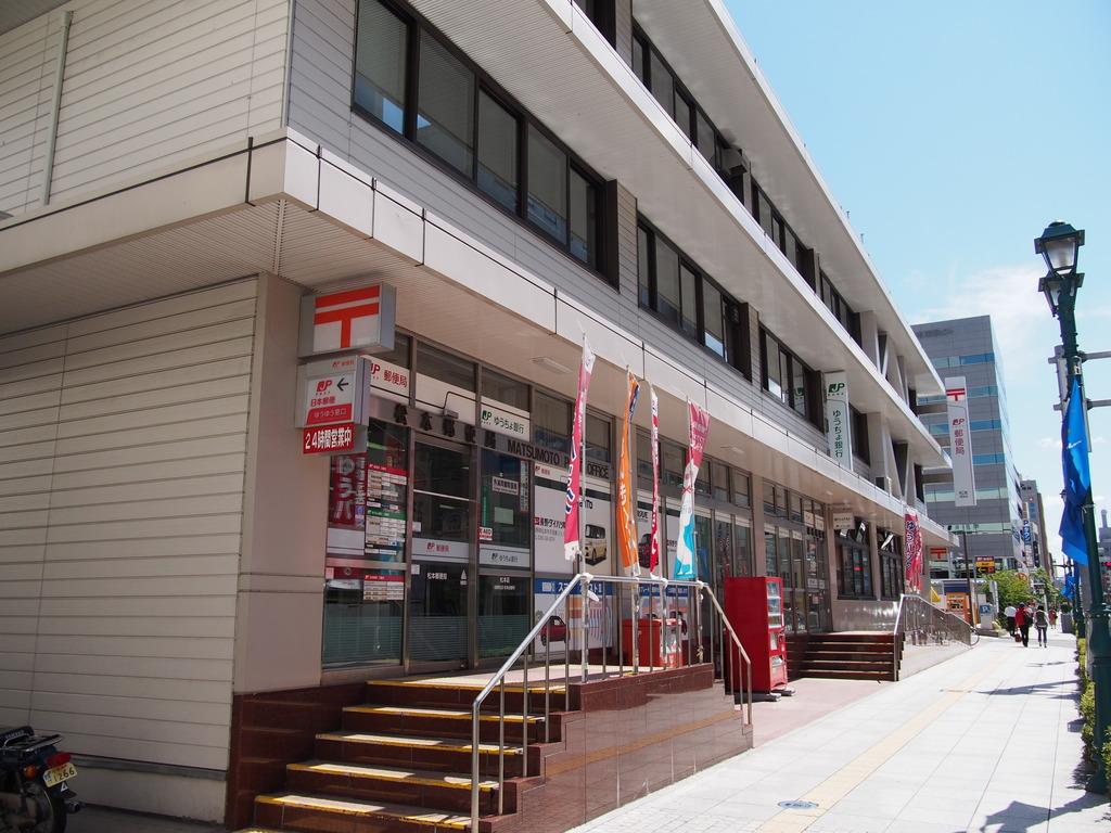 ポスト写真 : 松本 : 松本郵便局の前 : 長野県松本市中央二丁目7-5