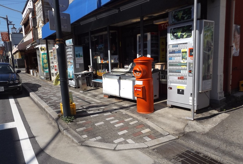 ポスト写真 : 栄屋商店 : 栄屋商店 : 神奈川県鎌倉市由比ガ浜一丁目10