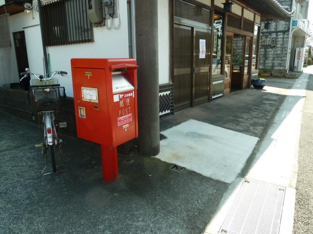 ポスト写真 : 西大磯郵便局の前 : 西大磯郵便局の前 : 神奈川県中郡大磯町国府本郷924