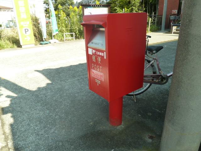 ポスト写真 : ポスト全景 : 西大磯郵便局の前 : 神奈川県中郡大磯町国府本郷924