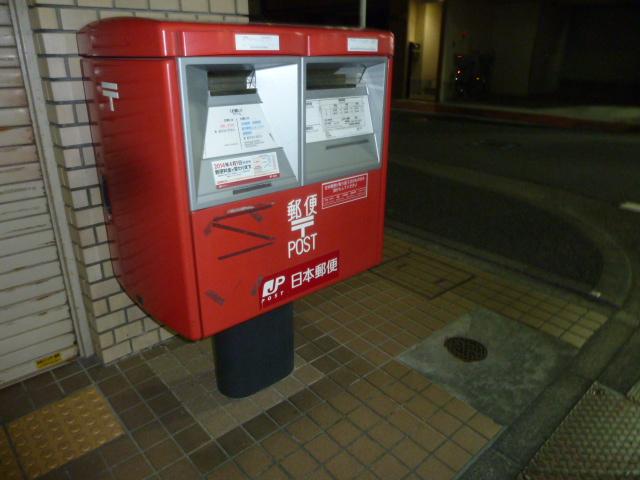 ポスト写真 : ポスト全景 : 川崎上丸子郵便局の前 : 神奈川県川崎市中原区上丸子八幡町818