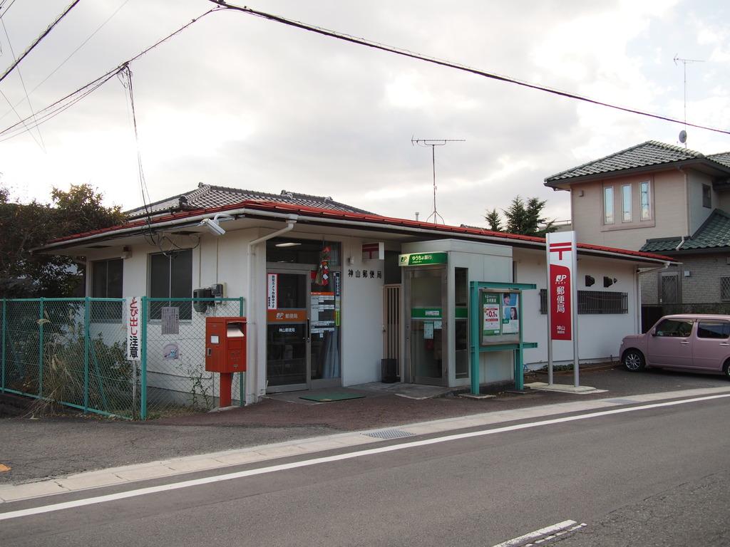 ポスト写真 : 神山 : 神山郵便局の前 : 静岡県御殿場市神山1689-22