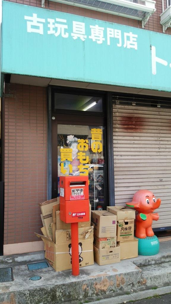 古玩具専門店トイステーション前20160418