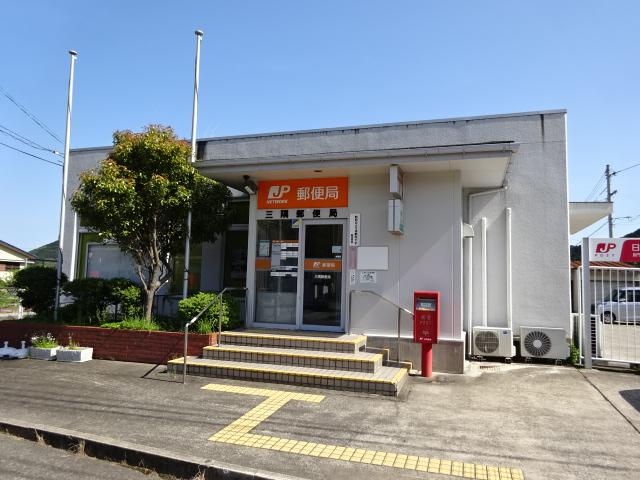 郵便局写真 : 三隅局 : 三隅郵便局 : 山口県長門市三隅下1335-1
