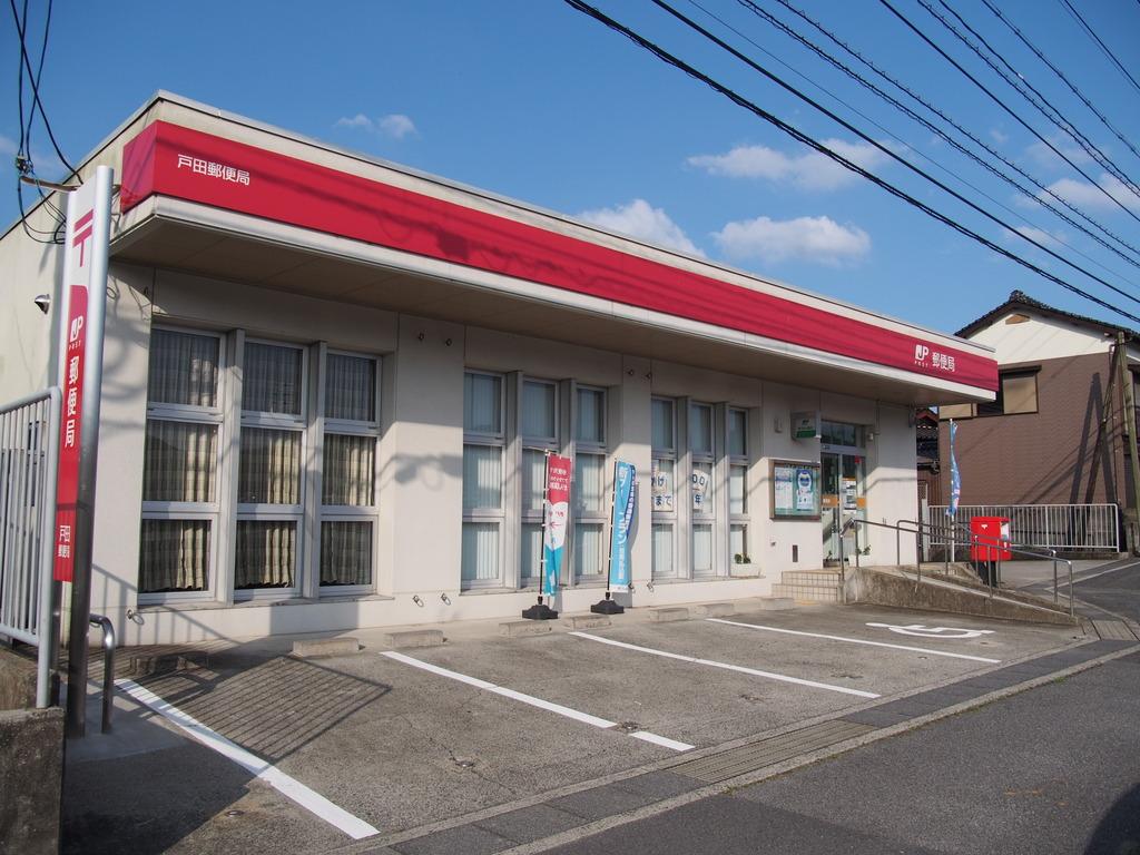 郵便局写真 : 戸田 : 戸田郵便局 : 山口県周南市戸田西阿高2607-1