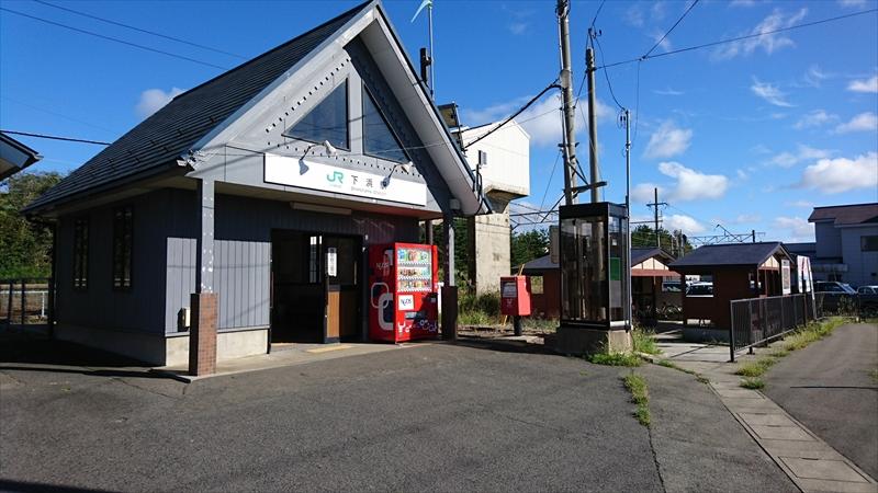 ポスト写真 : JR下浜駅前 : JR下浜駅前 : 秋田県秋田市下浜羽川字下野1