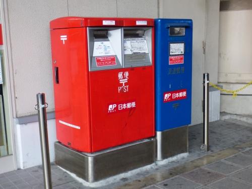 大阪難波郵便局