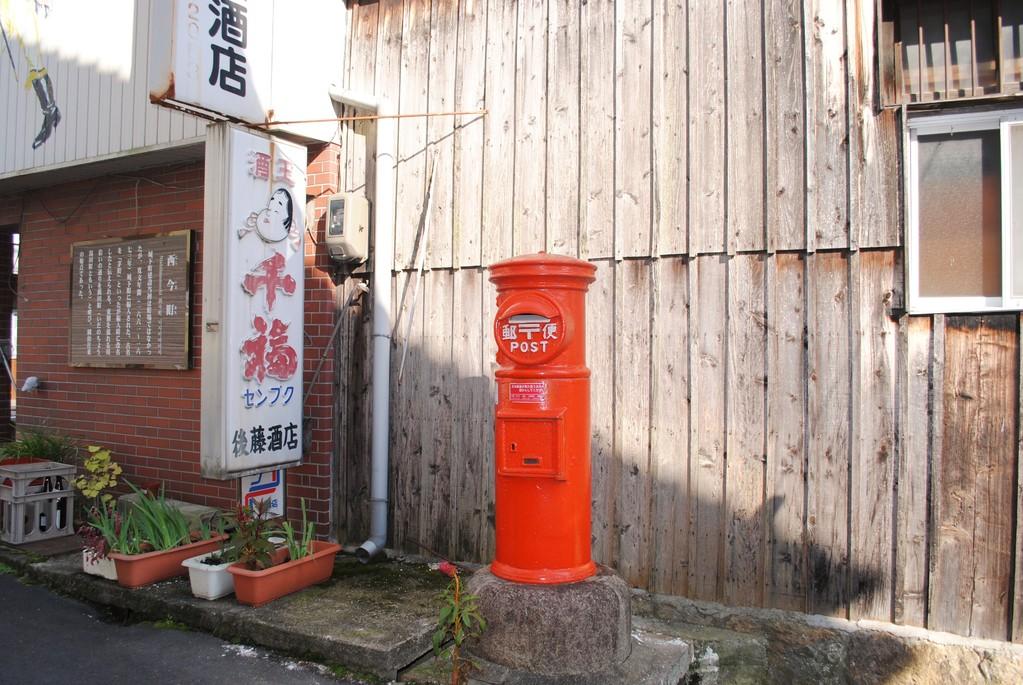 ポスト写真 : 後藤酒店 : 後藤酒店横 : 岡山県津山市西今町24