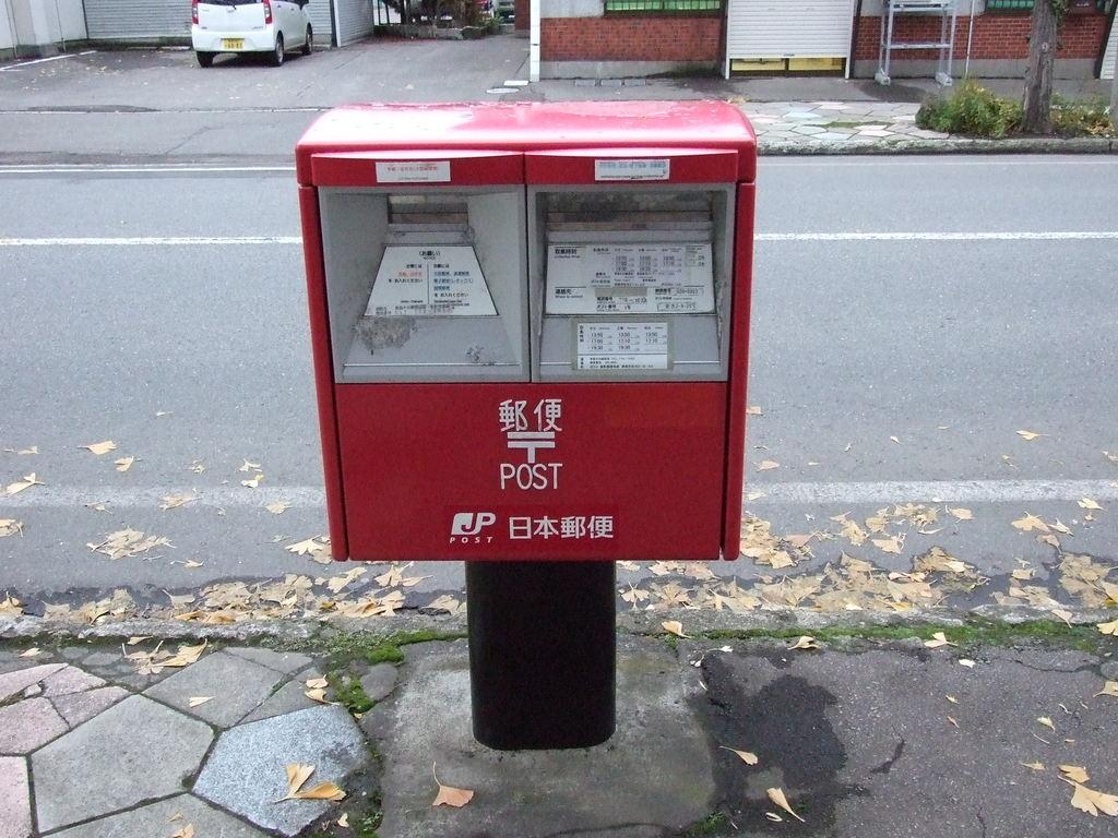 ポスト写真 : 2016年の様子 : 青森新町郵便局の前 : 青森県青森市安方二丁目9-20