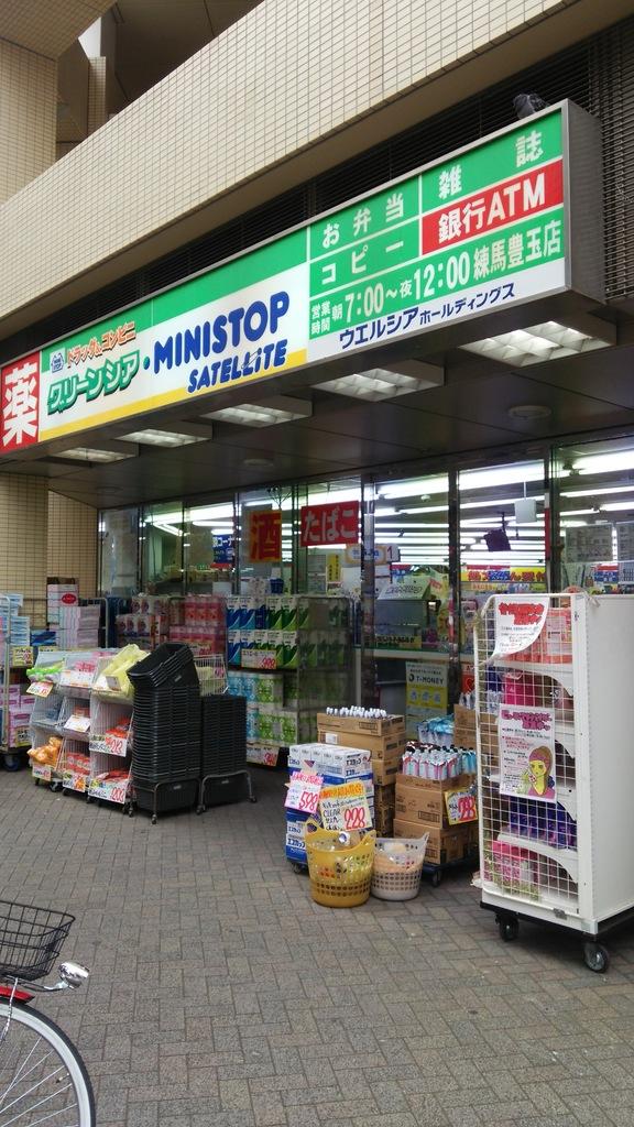 ミニストップサテライト練馬豊玉薬局店20170123