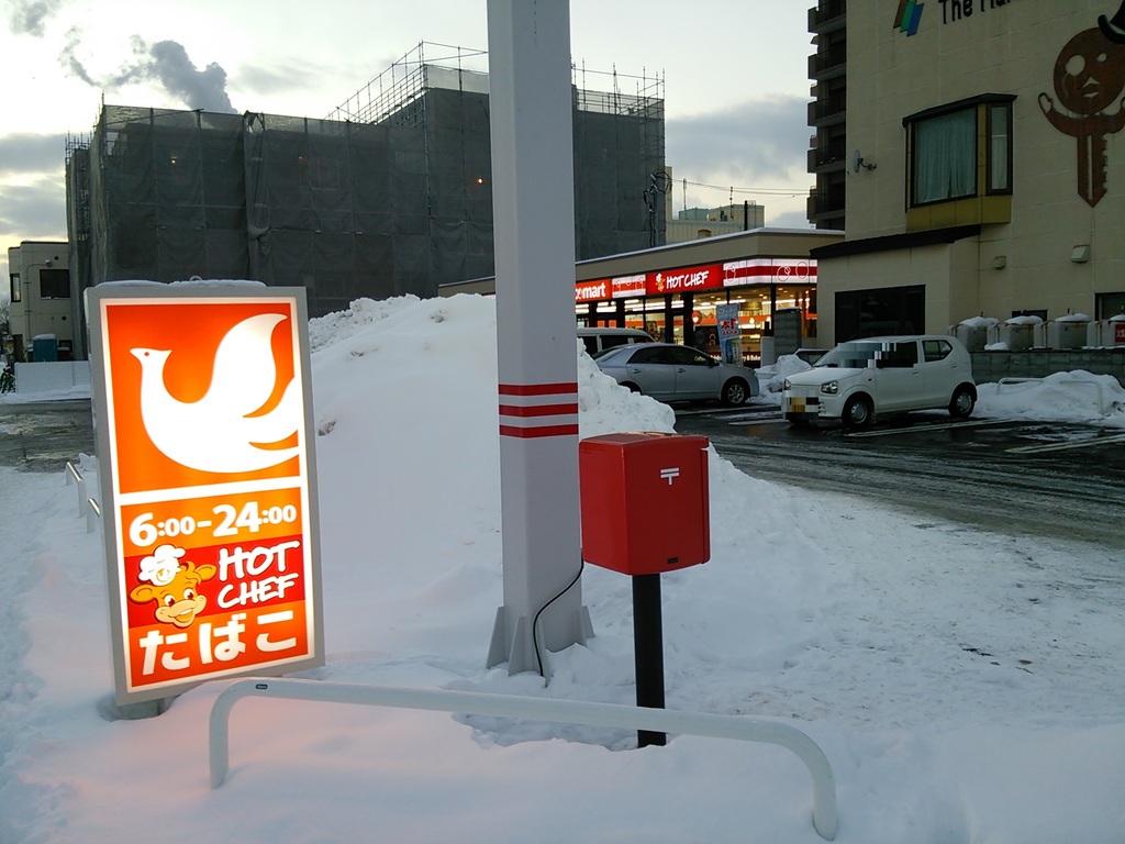 ポスト写真 :  : セイコーマート苫小牧表町店前 : 北海道苫小牧市表町五丁目2-2