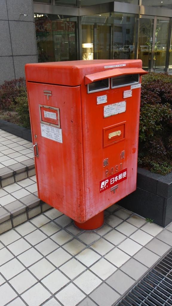 吹田江坂一郵便局前 その1