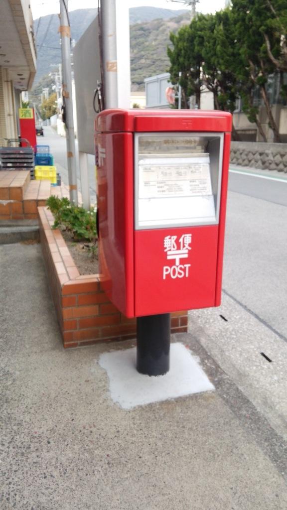 ポスト写真 : 新島郵便局の前20170320 : 新島郵便局の前 : 東京都新島村本村一丁目7-2