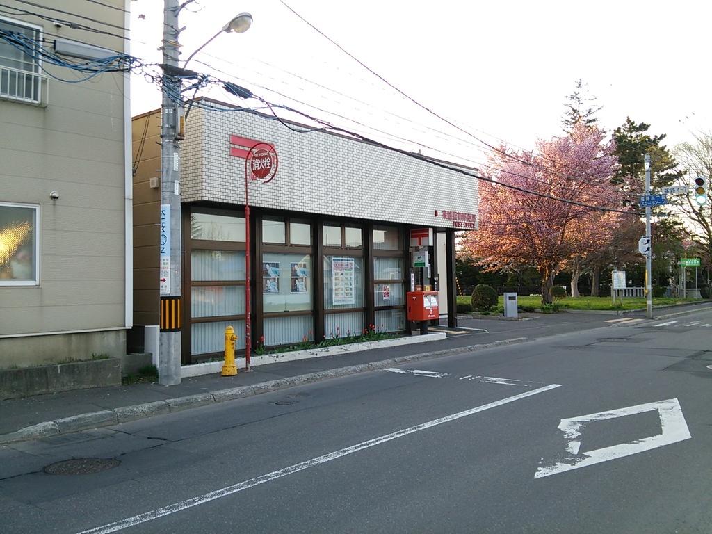 ポスト写真 :  : 篠路駅前郵便局の前 : 北海道札幌市北区篠路四条七丁目1-11