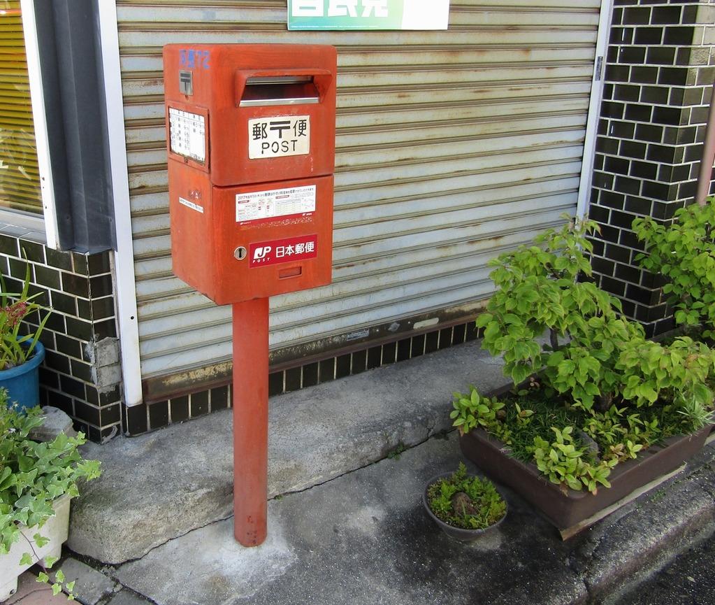 ポスト写真 : りくの酒店向かい1 : 元・りくの酒店向かい : 大阪府河内長野市北貴望ケ丘