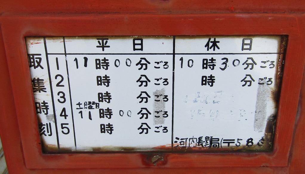 ポスト写真 : りくの酒店向かい2 : 元・りくの酒店向かい : 大阪府河内長野市北貴望ケ丘