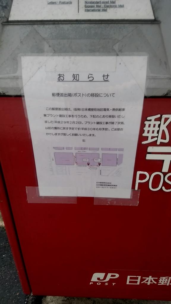 三井本館日銀側20170625