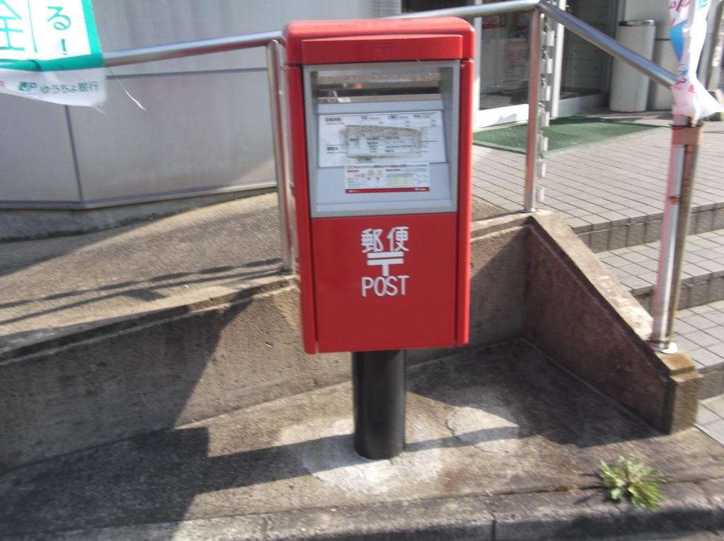 ポスト写真 :  : 雲原郵便局の前 : 京都府福知山市雲原233
