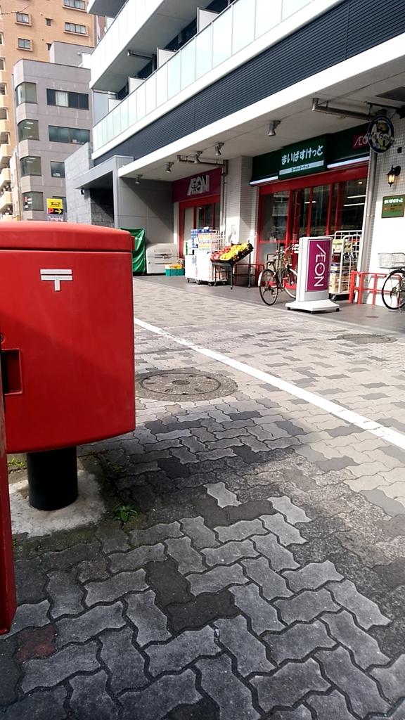 まいばすけっと環八蒲田4丁目店前20180210