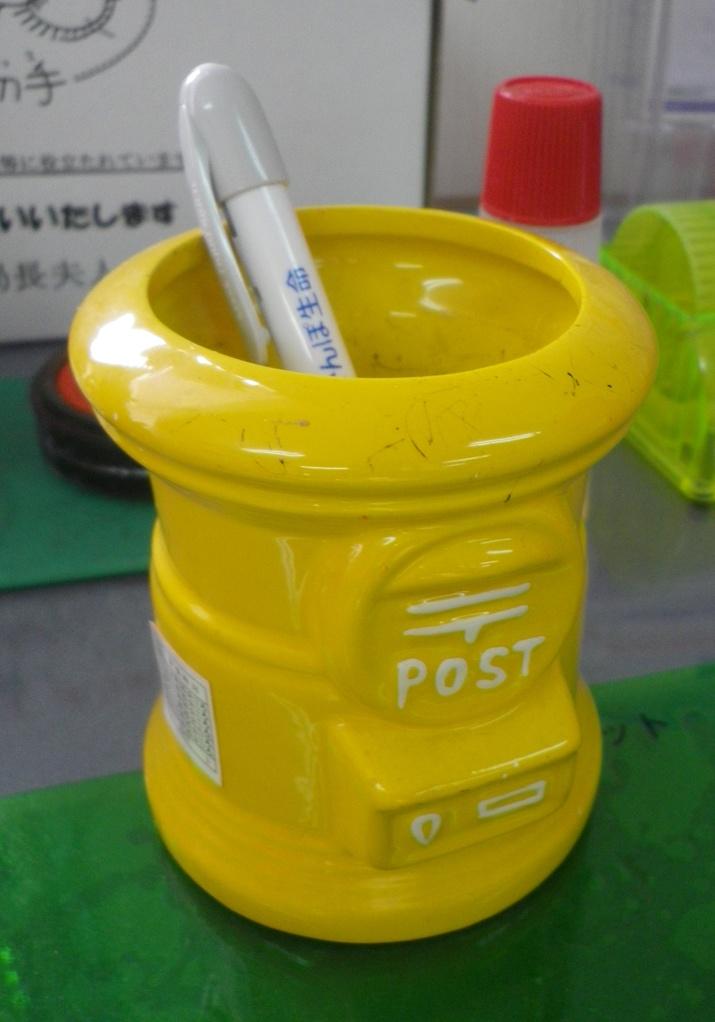 差出箱1号風ペン立て(伊予湊郵便局②)