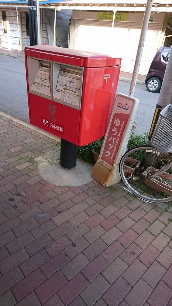 ポスト写真 : DSC_2033 - コピー : 佐藤菓子店 : 新潟県新潟市中央区古町通10番町