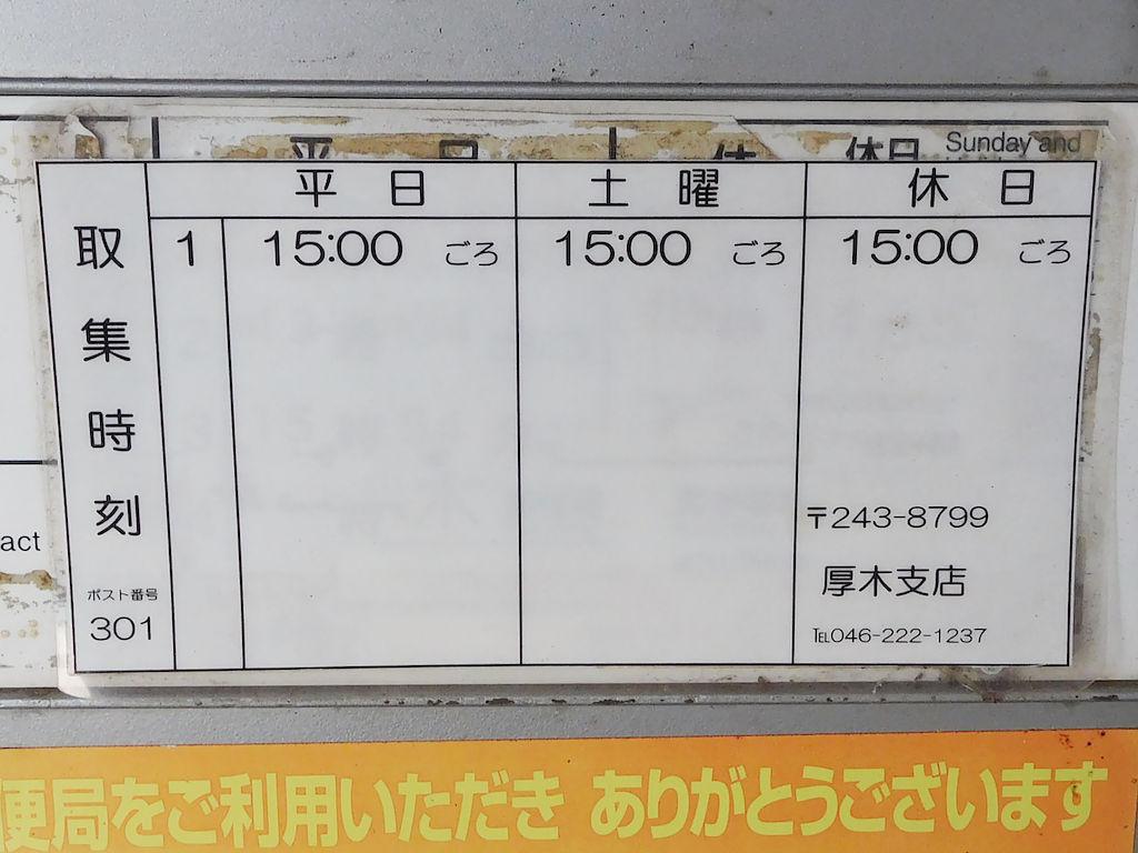 ポスト写真 : 東京農業大学厚木キャンパス03_学祭日撮影 : 東京農業大学厚木キャンパス : 神奈川県厚木市船子1737