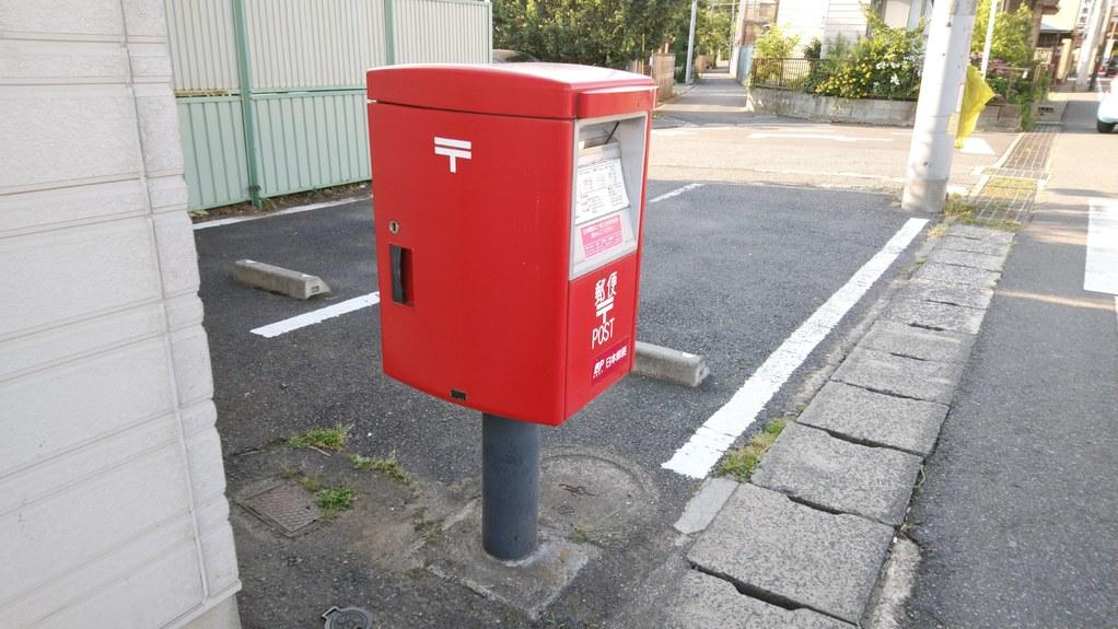 ポスト写真 :  : 宗吾郵便局の前 : 千葉県成田市宗吾三丁目566