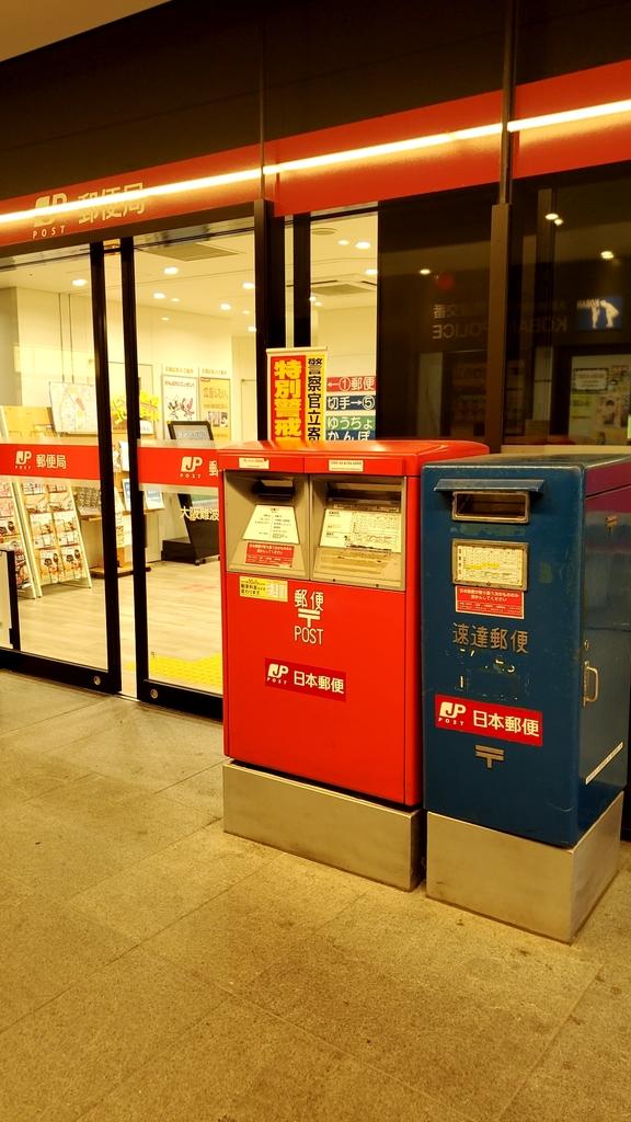 大阪難波郵便局の前20190922