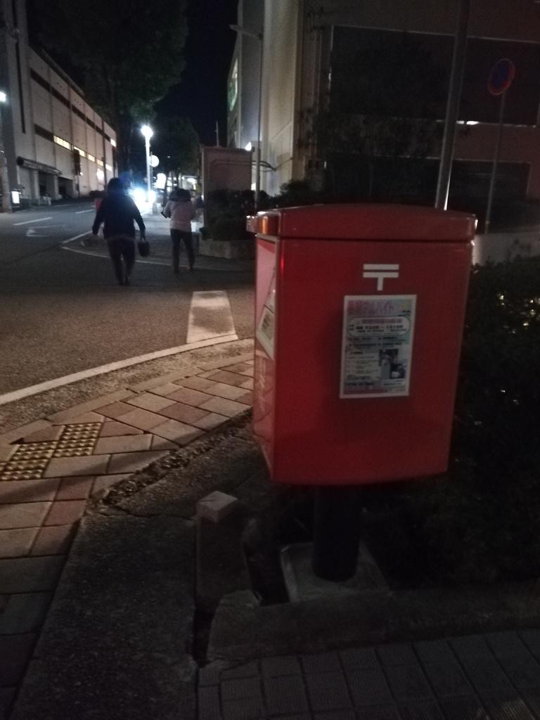 ポスト写真 :  : 三木西自由が丘郵便局の前 : 兵庫県三木市志染町西自由が丘一丁目171