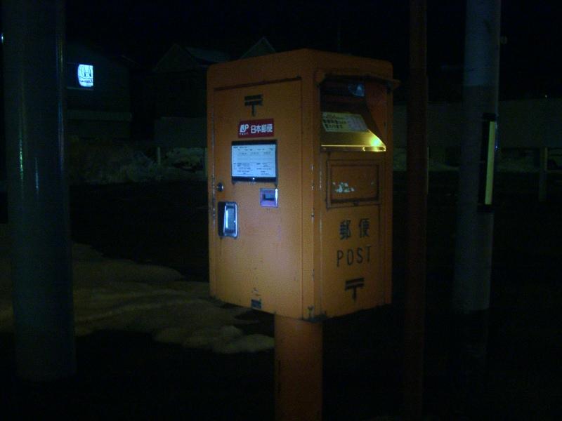 手もみ処楽弘前城東店駐車場隅_07 2020/01/25