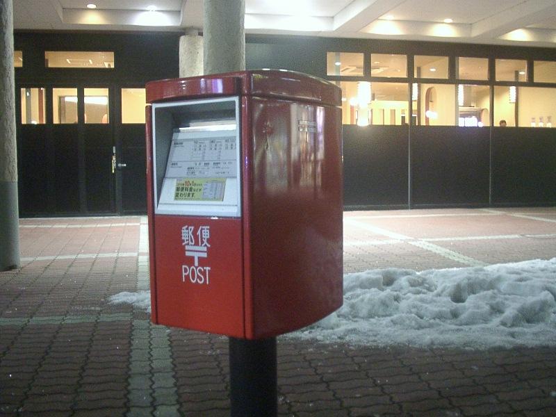 さくら野百貨店弘前店別館ラフォルテ前_05 2020/01/25
