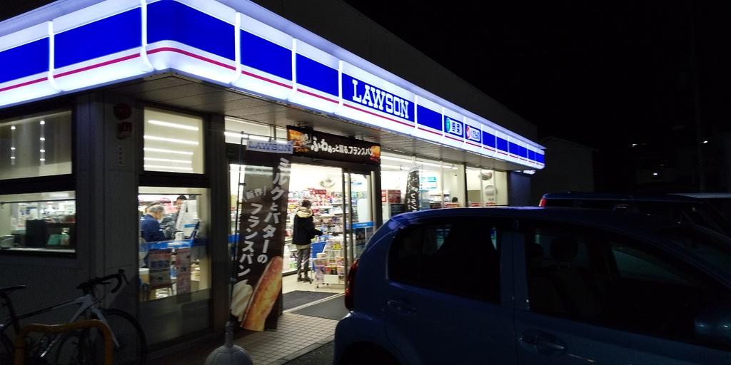 ローソン三田市相生町店