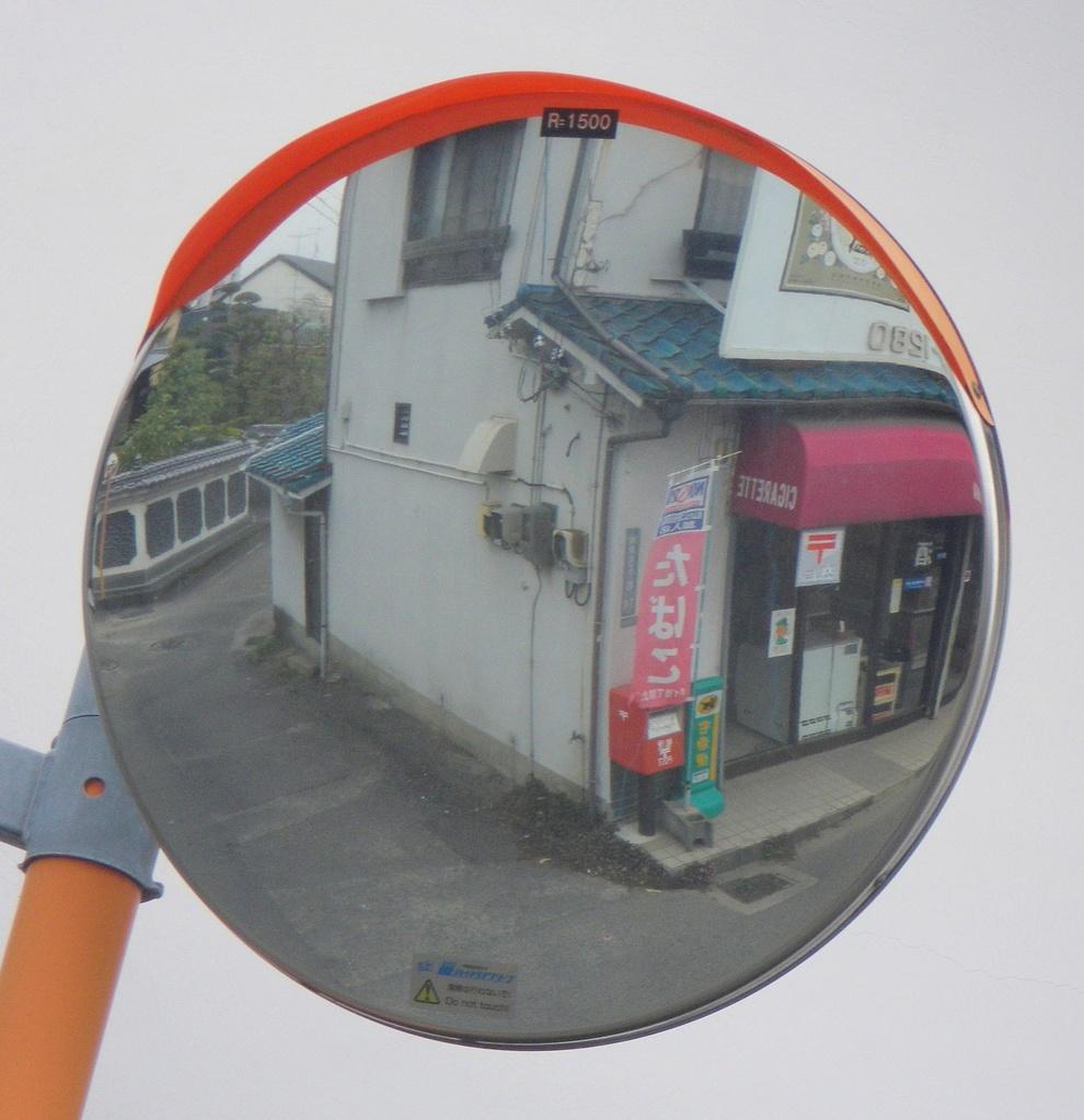 柴田酒店前(斜め向かいカーブミラー)