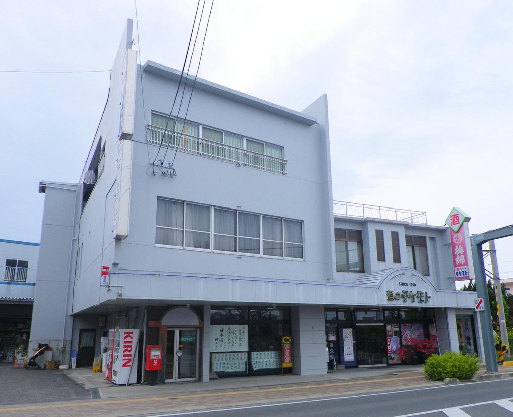 竹本商店(酒のタケモト)