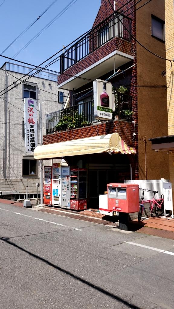 稲毛屋酒店前20200426