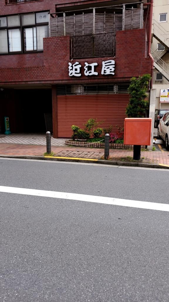近江屋前20200503
